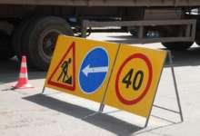 В Карталах ремонт дорог продолжится