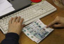 У женщины увели 550 тысяч рублей
