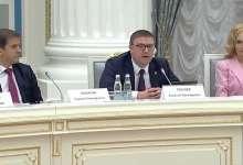 Пилотный проект для Челябинской области