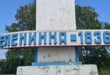 В Еленинском  поселении объявят новый конкурс