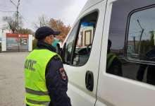 10 водителей привлекли к ответственности